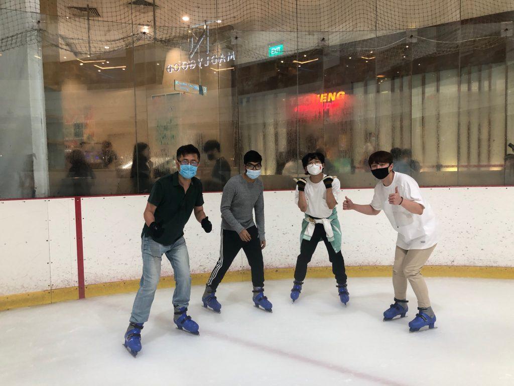 Fun Ice Skating Activity